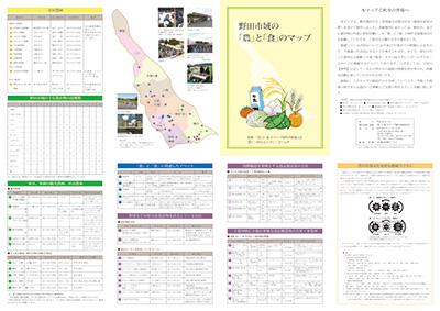 map-ura2016-1